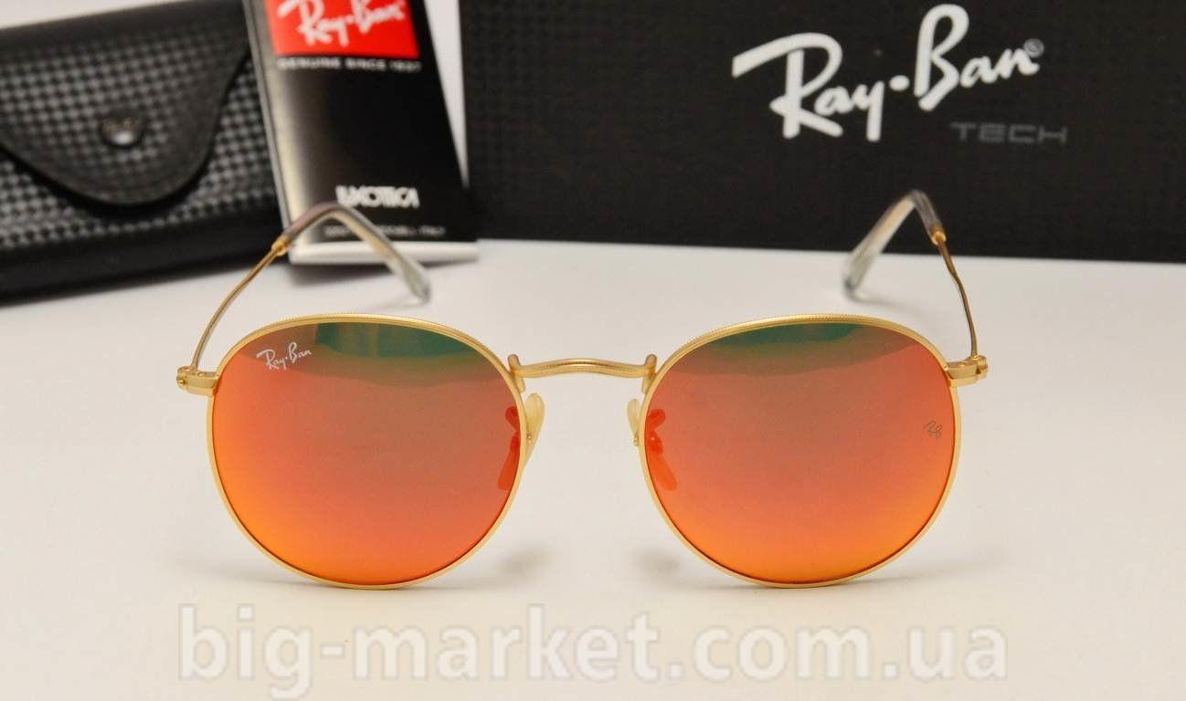 Очки Ray-Ban Round Metal RB 3447 112 4D Red купить в Украине f43ef298abb92