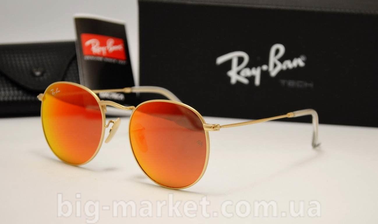 Солнцезащитные очки Ray Ban купить в Украине 2018 2019 48932c8a2f88f