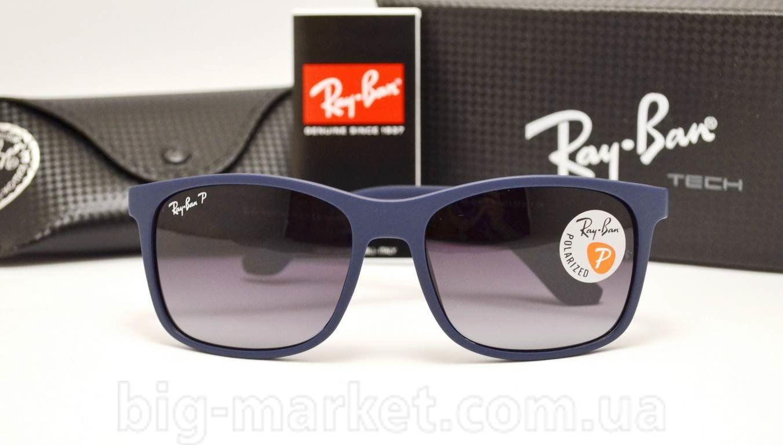 Очки Ray-Ban Highstreet RB 4232 Blue купить в Украине 8dc976b9187