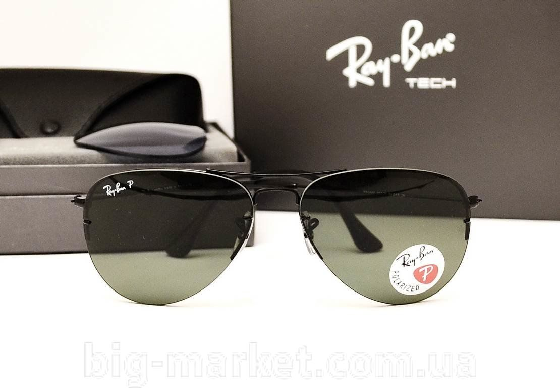 9d0bdea457651 61f56 72fd9  low price new ray ban model the light ray aviator rb3460  youtube d19e7 c2d40