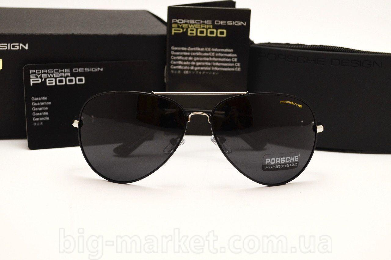 Окуляри Porsche Design 8515 Silver купити в Україні e63c912b280d1