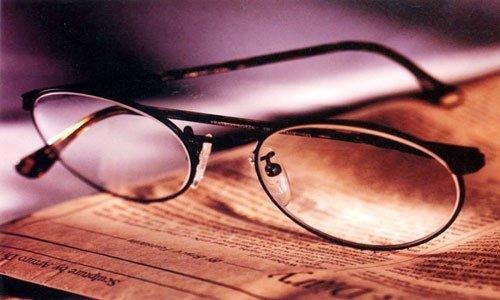 До чого сняться окуляри  або сонцезахисні окуляри Сонник окуляри 301d309cfda1d