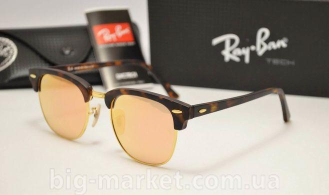 Окуляри Ray-Ban Clubmaster RB 3016 Matt Pink купити в Україні a18ba81c1db51