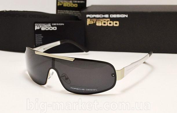 Очки Porsche Design 8517 Silver купить, цена 890 грн, Фото 16 ... 8946e8f36a8