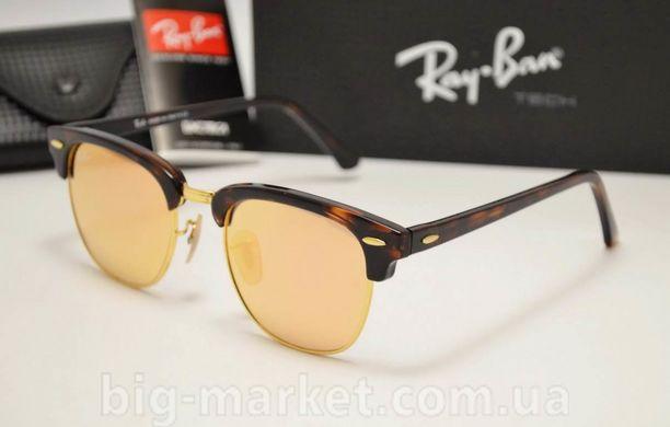 Очки Ray-Ban Clubmaster RB 3016 Pink купить в Украине 859a587f1b14d