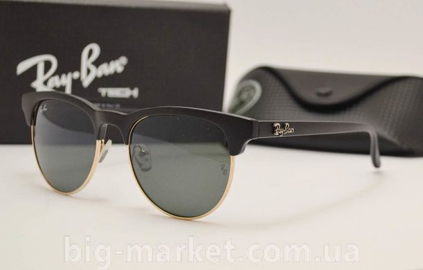 Очки Ray-Ban Junior Clubmaster RB 701 Black купить, цена 1 100 грн, ... 4f5462cbc43
