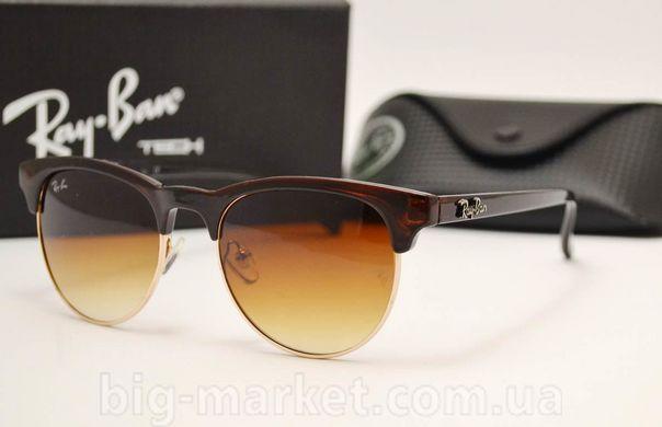 Очки Ray-Ban Junior Clubmaster RB 701 Brown купить в Украине 9fe8b7d7f8a1f