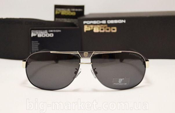 Окуляри Porsche Design 8497 Silver купити в Україні ea40034cee4a9