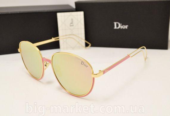 Окуляри Dior CD 658 Pink купити в Україні adbd91cc36772