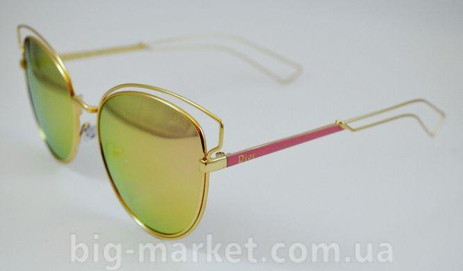 Окуляри Dior Sideral 2 Pink купити в Україні 68dff2c557cc2