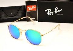 Окуляри Ray-Ban Round Metal RB 3447 112 P9 Green mirror купити 0b1be80534aee