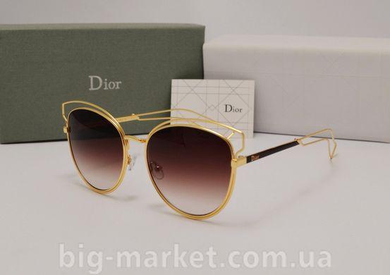 Окуляри Dior Sideral 2 BH2 купити в Україні 05ff457a1b9db