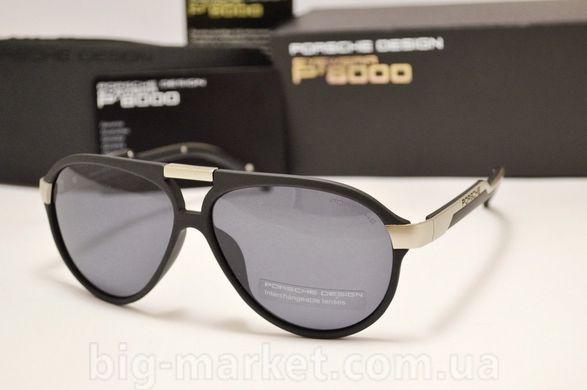 Окуляри Porsche Design 8527 Black silver купити в Україні fdf76d463995c