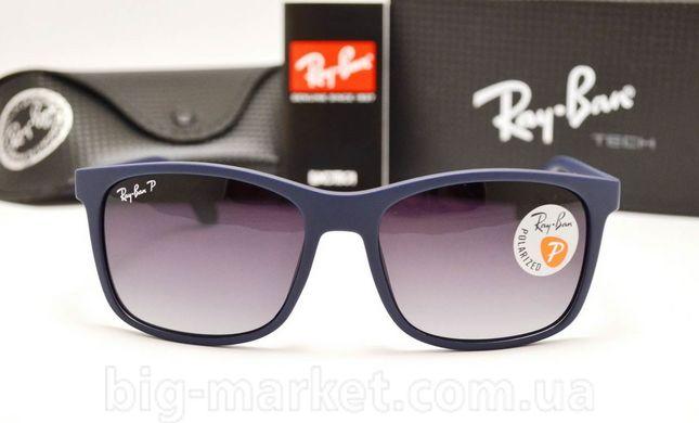 ... Очки Ray-Ban Highstreet RB 4232 Blue купить, цена 1 100 грн, Фото ... 79ca6f811c9