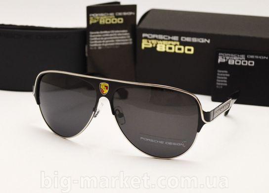 Окуляри Porsche Design P 8580 Black-silver купити в Україні 106daba24db4d