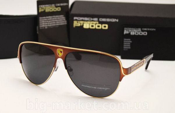 69beb7a37961 Очки Porsche Design P 8580 Red купить, цена 854 грн, Фото 14 ...