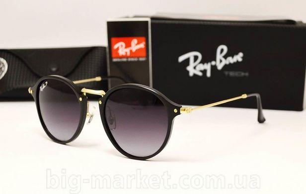 Очки Ray-Ban Round Fleck RB 2448 Black купить в Украине 6a283dba2de22