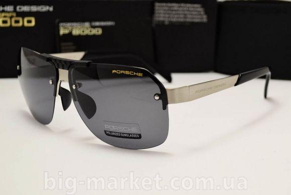 Окуляри Porsche Design 8718 F1 Silver купити в Україні 0df0c56130c34