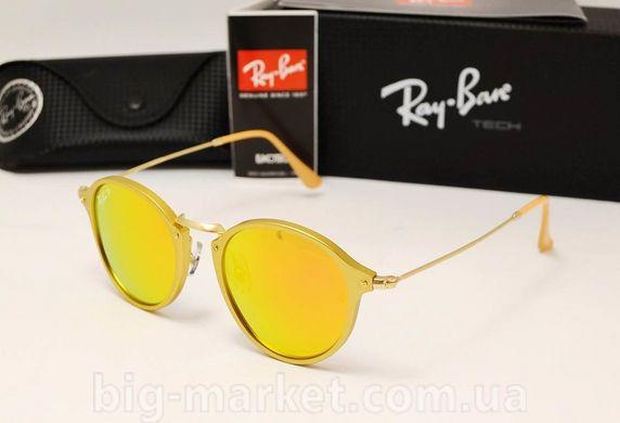 Окуляри Ray-Ban Round Fleck RB 2448 Red купити в Україні fb7399074ea58