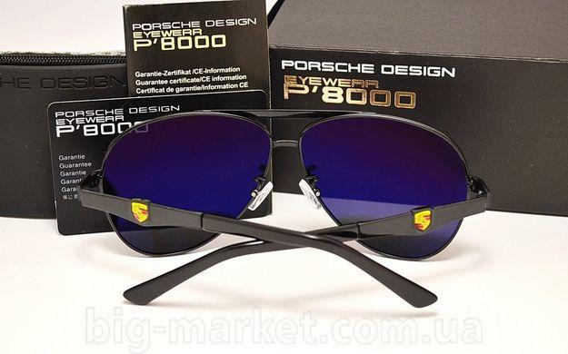 Окуляри Porsche Design 8615 Black купити в Україні 799e9b5d02301