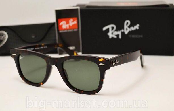 Окуляри Ray-Ban Original Wayfarer RB 2140 902 купити в Україні acdf41bcc933d