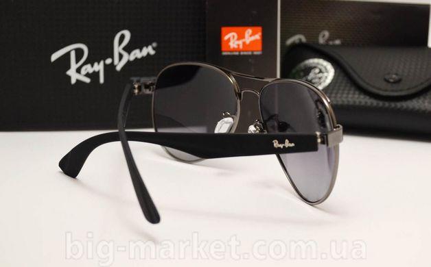 Очки Ray-Ban Aviator 3523 Grey купить в Украине Бигмаркет Солнцезащитные  очки Ray Ban коричневые 01497 - купить недорого ... c2ef2c378df32